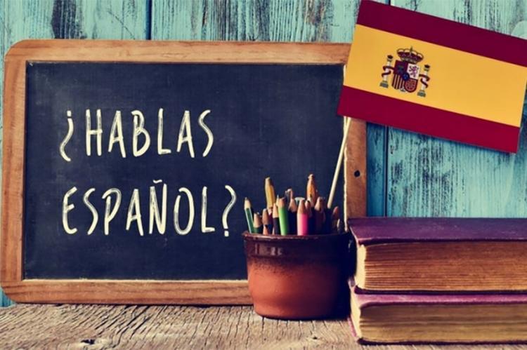L'espagnol au collège Simone Veil